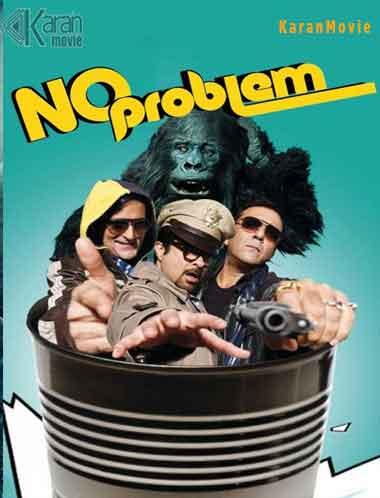 دانلود فیلم No Problem 2010 دوبله فارسی