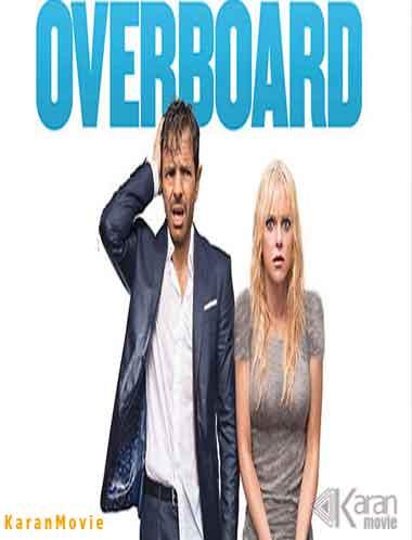 دانلود فیلم Overboard 2018 دوبله فارسی