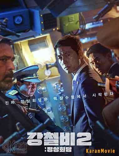دانلود فیلم Steel Rain 2 2020