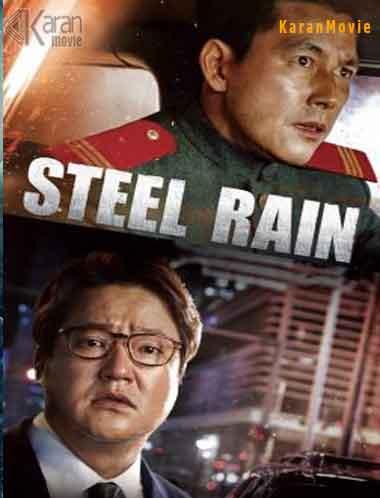 دانلود فیلم Steel Rain 2017