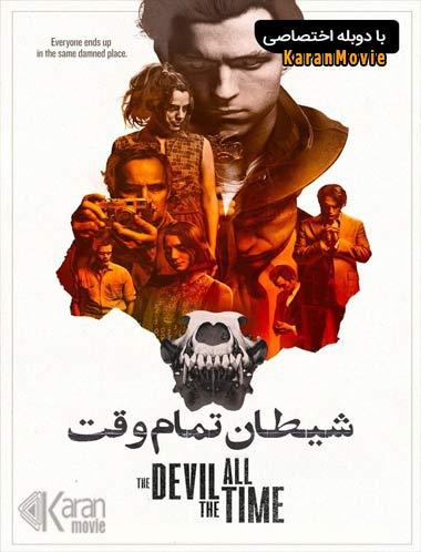 دانلود فیلم The Devil All the Time 2020 دوبله فارسی
