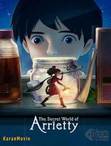 دانلود انیمیشن The Secret World of Arrietty 2010 دوبله فارسی