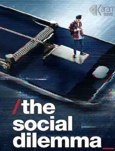 دانلود فیلم The Social Dilemma 2020