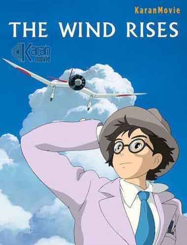 دانلود انیمیشن The Wind Rises 2013 با لینک مستقیم