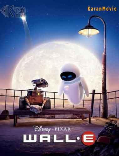 دانلود انیمیشن WALL·E 2008 دوبله فارسی