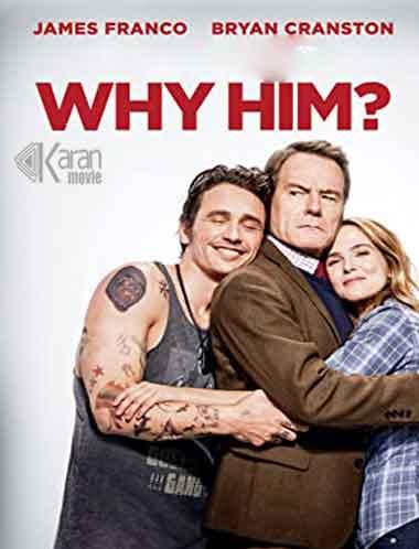 دانلود فیلم Why Him? 2016