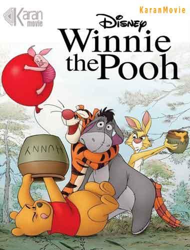 دانلود انیمیشن Winnie the Pooh 2011 دوبله فارسی