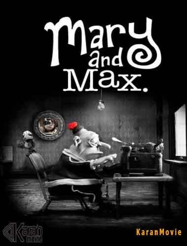 دانلود انیمیشن Mary and Max 2009 دوبله فارسی