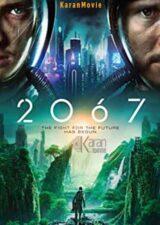 دانلود فیلم 2020 2067 دوبله فارسی