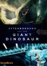 دانلود مستند Attenborough and the Giant Dinosaur 2016
