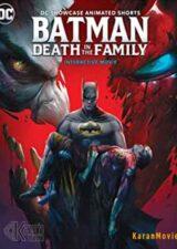 دانلود انیمیشن Batman Death in the Family 2020 دوبله فارسی