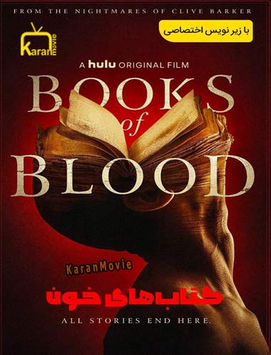 دانلود فیلم Books of Blood 2020 دوبله فارسی