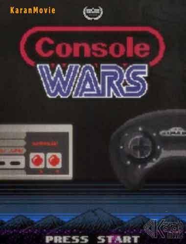 دانلود مستند Console Wars 2020