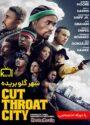 دانلود فیلم Cut Throat City 2020 دوبله فارسی