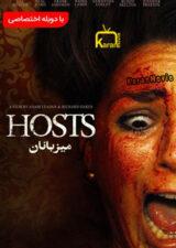 دانلود فیلم Hosts 2020 میزبانان دوبله فارسی