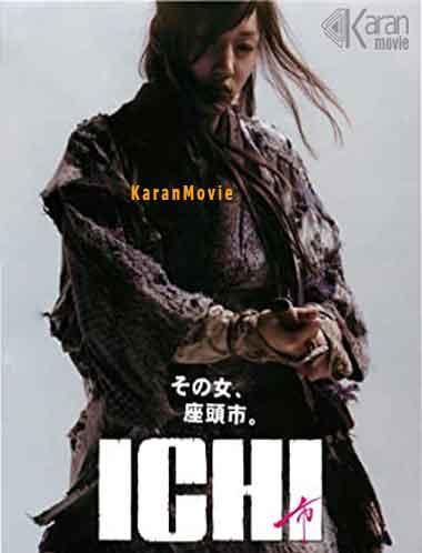 دانلود فیلم Ichi 2008