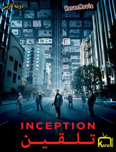 دانلود فیلم Inception 2010 تلقین دوبله فارسی