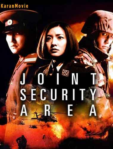دانلود فیلم Joint Security Area 2000
