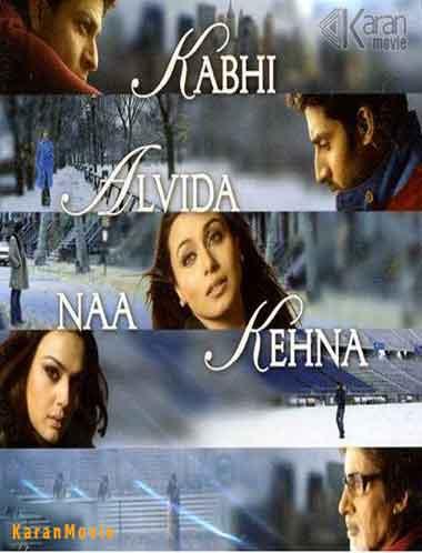 دانلود فیلم Kabhi Alvida Naa Kehna 2006