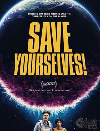 دانلود فیلم Save Yourselves 2020
