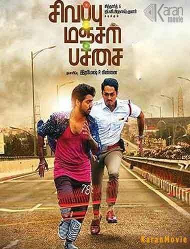دانلود فیلم Sivappu Manjal Pachai 2019