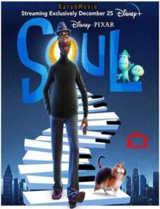 دانلود انیمیشن Soul 2020 روح
