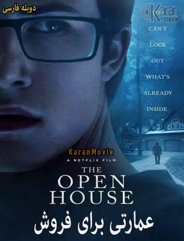 دانلود فیلم The Open House 2018 عمارتی برای فروش دوبله فارسی
