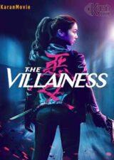 دانلود فیلم The Villainess 2017