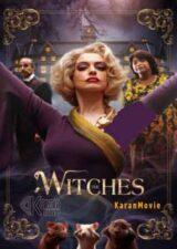 دانلود فیلم The Witches 2020 دوبله فارسی