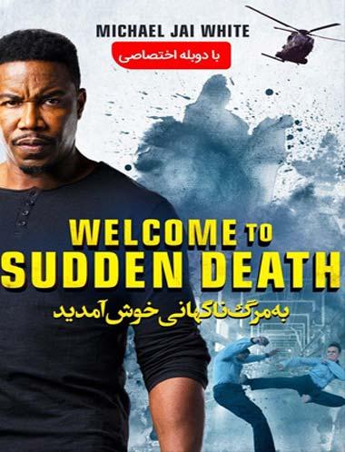 دانلود فیلم Welcome to Sudden Death 2020 دوبله فارسی