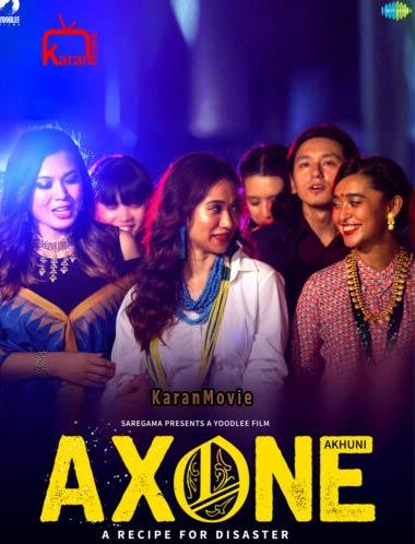 دانلود فیلم Axone 2019