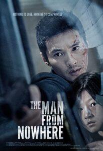 دانلود فیلم The Man from Nowhere 2010
