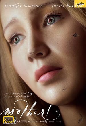 دانلود فیلم Mother! 2017 با زیرنویس فارسی چسبیده
