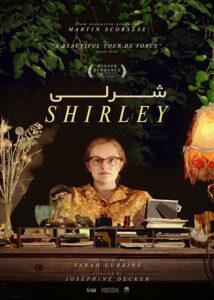 دانلود فیلم Shirley 2020 با زیرنویس فارسی همراه