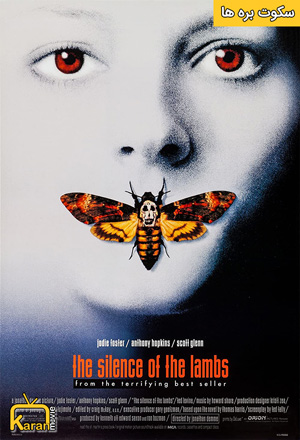 دانلود فیلم The Silence of the Lambs 1991 با زیرنویس فارسی همراه