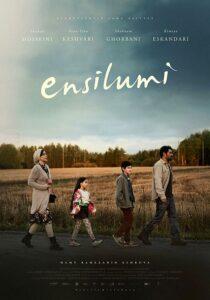 دانلود فیلم Ensilumi 2020 با زیرنویس فارسی همراه