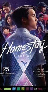 دانلود فیلم Homestay 2018 با زیرنویس فارسی همراه