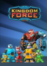 دانلود سریال انیمیشن نیروی پادشاهی Kingdom Force 2019 با دوبله فارسی – کاران مووی