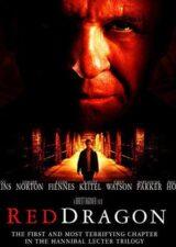 دانلود فیلم اژدهای سرخ Red Dragon 2002 با زیرنویس فارسی همراه – کاران مووی