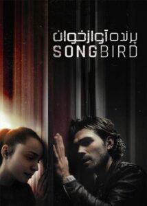 دانلود فیلم Songbird 2020 با دوبله فارسی