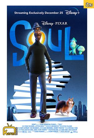 دانلود انیمیشن Soul 2020 با زیرنویس فارسی