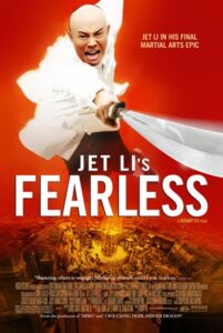 دانلود فیلم Fearless 2006 دوبله فارسی