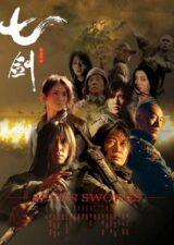 دانلود فیلم هفت شمشیرزن Seven Swords 2005 با زیرنویس فارسی – کاران مووی