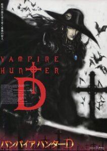 دانلود انیمیشن Vampire Hunter D: Bloodlust 2000 با زیرنویس فارسی