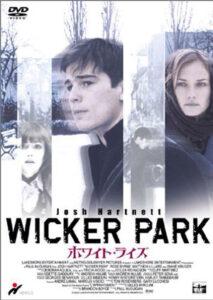 دانلود فیلم Wicker Park 2004 با زیرنویس فارسی