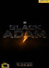 دانلود فیلم بلک آدام Black Adam 2022 با زیرنویس فارسی همراه – کاران مووی