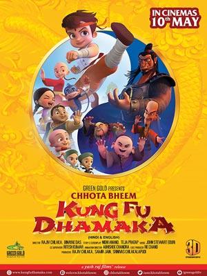 دانلود انیمیشن Chhota Bheem Kung Fu Dhamaka 2019 با دوبله فارسی