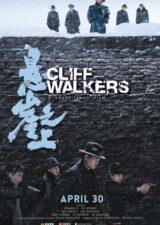 دانلود فیلم کلیف واکر Cliff Walkers 2021 با زیرنویس فارسی همراه – کاران مووی