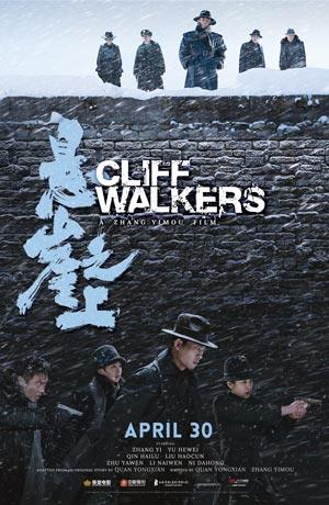 دانلود فیلم Cliff Walkers 2021 با زیرنویس فارسی همراه