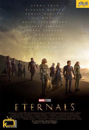 دانلود فیلم Eternals 2021 با زیرنویس فارسی چسبیده
